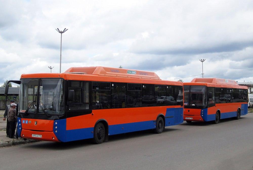 делать, если набережные челны москва автобус цена новичку